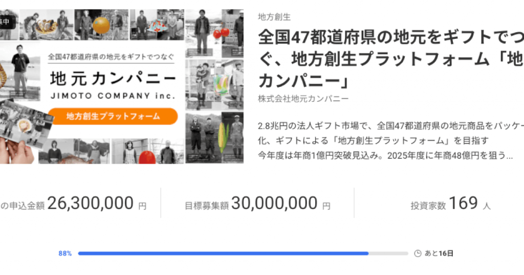 新聞 イー 「イーレックス」のニュース一覧: 日本経済新聞